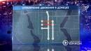 20 ноября в Донецке ограничат движения транспорта. 19.11.2018, Панорама