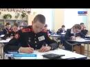 В Ставрополе будущие воины состязались в физике и математике Автор Шамиль Байтоков