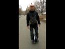 Нов вид передвижения