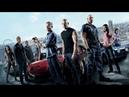 Форсаж 6 / Fast Furious 6 под русский рэп