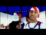Camron - Oh Boy ft. Juelz Santana