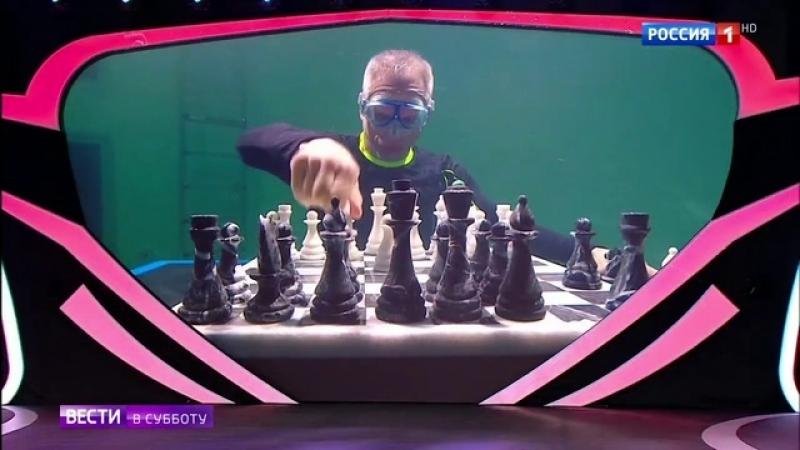 Удивительные люди: фридайвер-шахматист и математик-чечеточник