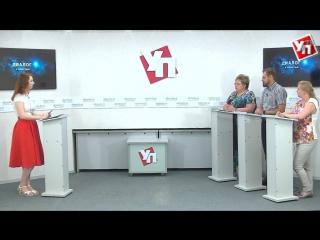 Ремонт дорог, акция «Помоги собраться в школу» http://ulpravda.ru/news/57351