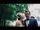 Свадебный фильм Александр и Лада