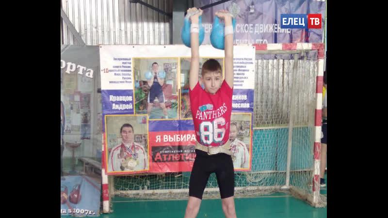 В Ельце завершилось первенство и чемпионат Липецкой области по гиревому спорту