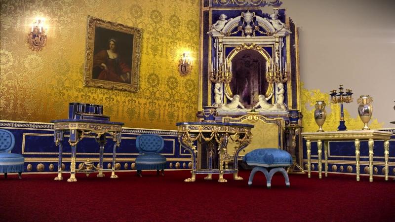 Лионский зал