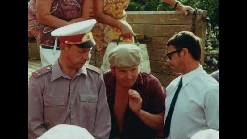 «Здравствуй и прощай» (1972) - лирическая комедия, реж. Виталий Мельников