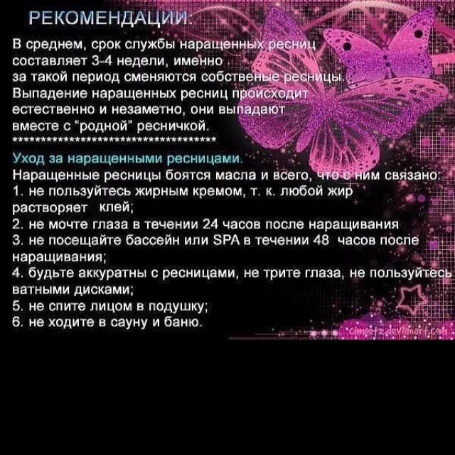 Светлана Галаева   Смоленск