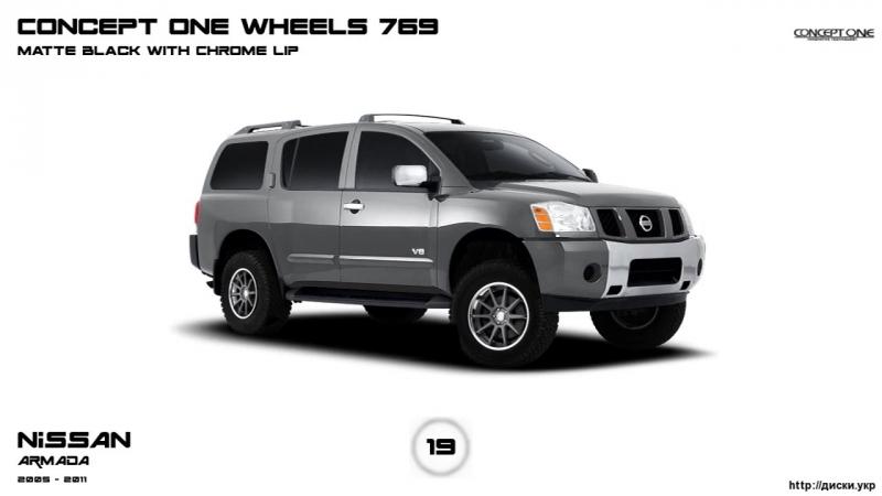 Диски Nissan ARMADA 2005 - 2011