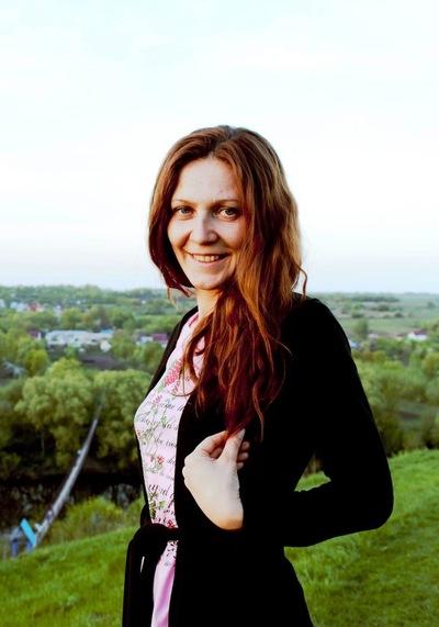 Елена Пойлова
