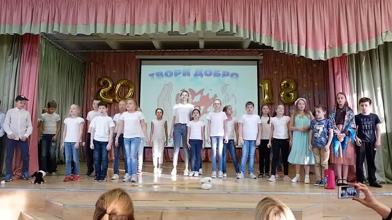 4А - Битва хоров в начальной школе 2018