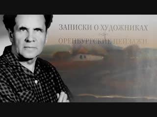 Старые Письма. 3 сезон 9 серия. Варламов