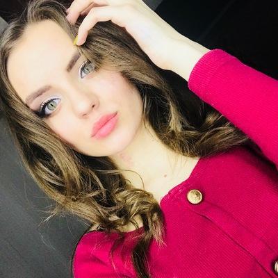 Арина Глазкова
