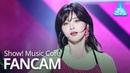 [예능연구소 직캠] EXID - ME YOU (JEONGHWA), 이엑스아이디 - ME YOU (정화) @Show Music core 20190518