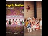 Открытие концерта фестиваля