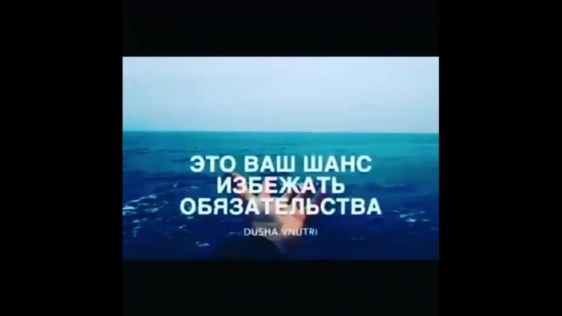 Dusha.Vnutri