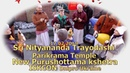 17 02 2019 Sri Nityananda Trayodashi Parikrama ISKCON Dnipro Ukraine