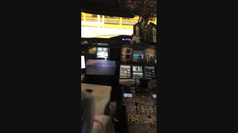 Cockpit inspection ✈️🛠