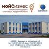 Заволжский Бизнес-инкубатор