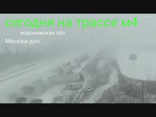 Трасса м4 сегодня (нет конца авариям) | Мемпринтон