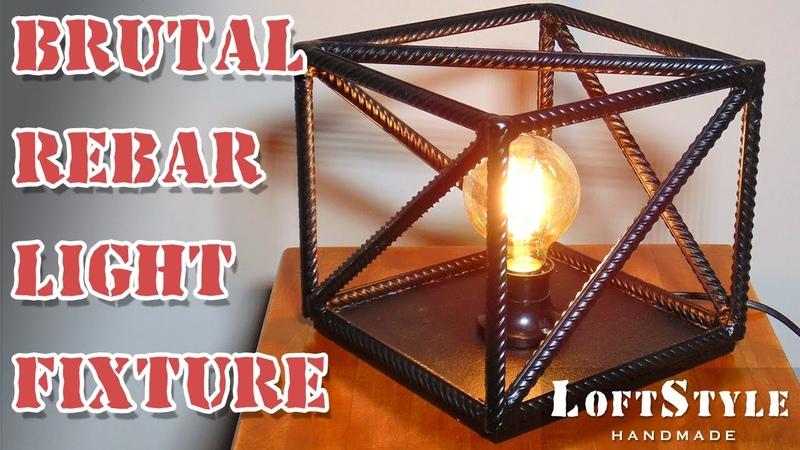 DIY Brutal Rebar Light Fixture Делаем брутальный светильник из арматуры