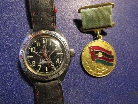 Медаль «Воину интернационалисту от благодарного афганского народа»