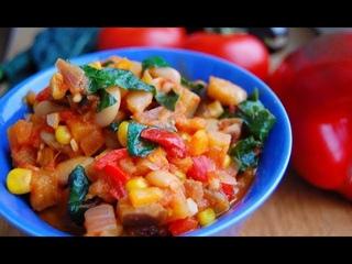 РАГУ ПО-МЕКСИКАНСКИ из сезонных овощей | Веганский рецепт