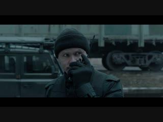 Трейлер фильма Завод