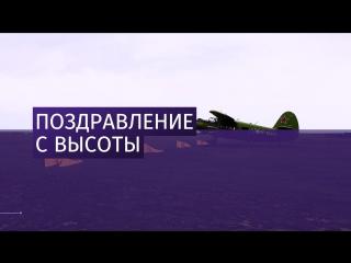 День России от Putin Team