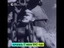 200 дней и ночей Сталинградской битвы