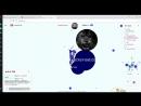 Чашка Петри - Лучше чем Агарио. Играть в Petri Dish - больше чем агар ио. - Opera 25.06.2018 16_38_20Trim 2