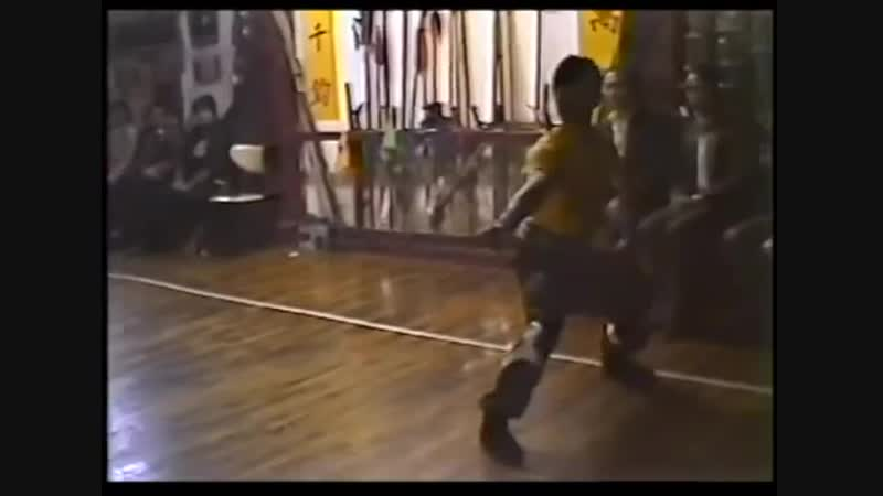 Sifu Frank Yee Hung Ga Staff Form 1984