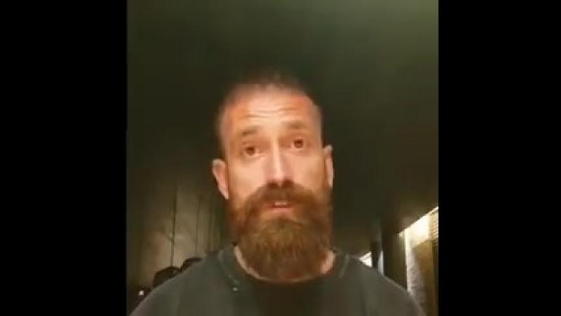 Видеообращение Рауля Мейрелеша Дирку Кюйту