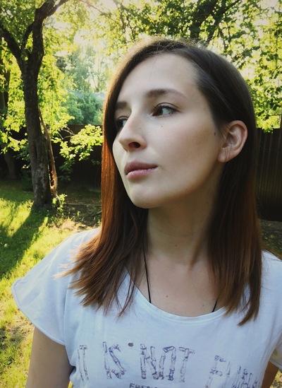 Александра Куликова