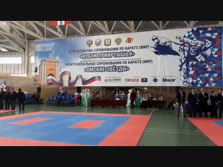 Открытие всероссийских соревнований по каратэ Кубок Прииртышья