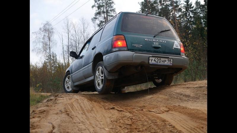 Шлем Subaru Песок - Зачем все это ....