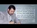 Yémen - Félicitations du chef de la révolution, M. Abdul Malik Al-Houthi, à l'occasion de l'Aïd al-Adha