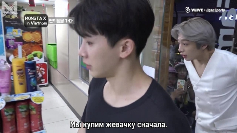 Рус саб 28 09 2018 MONSTA X in Vietnam What does Monsta X do after the performance Get a convenience store