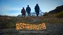 Demonauta - Tierra del Fuego (documental fuzz)
