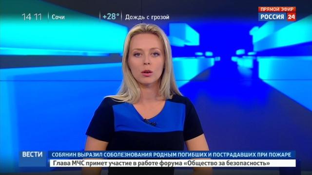 Новости на Россия 24 • Шойгу проверил завод по производству ракет Синева