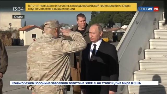 Новости на Россия 24 • Путин пообещал Асаду помочь в восстановлении мирной жизни в Сирии