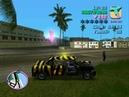 Прохождение Gta Vice City: Часть 31 - Миссия Таксиста: Часть Пятая