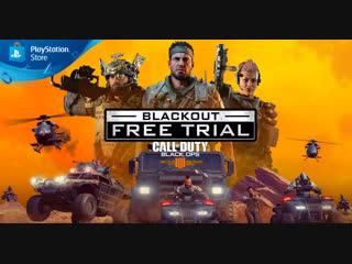 Call of Duty: Black Ops 4 | Пробная версия «Затмения» | PS4