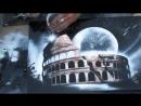 Spray paint art у стен Колизея, Рим, Италия