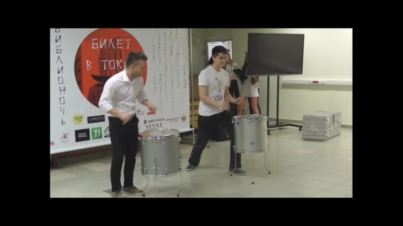 Шоу барабанщиков на открытии Библионочи 2018 в УНБ УдГУ