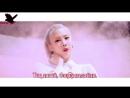LOONA (Kim Lip) - Eclipse (рус караоке от BSG)(rus karaoke from BSG)