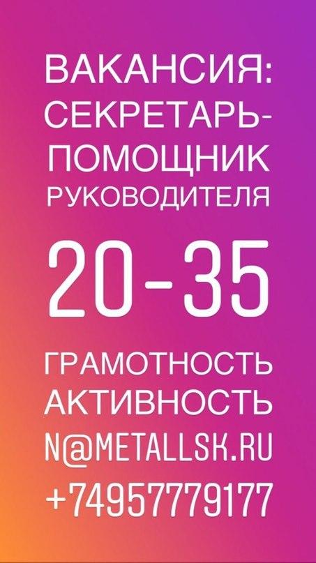 Никита Шатров | Москва