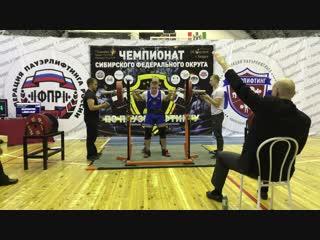 Александр Волокитин - ЧСФО 657,5 кг (227,5+165+265)