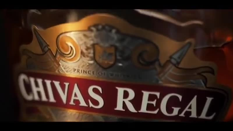 Виски Chivas Regal в Wine Club