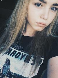 Могилева Екатерина